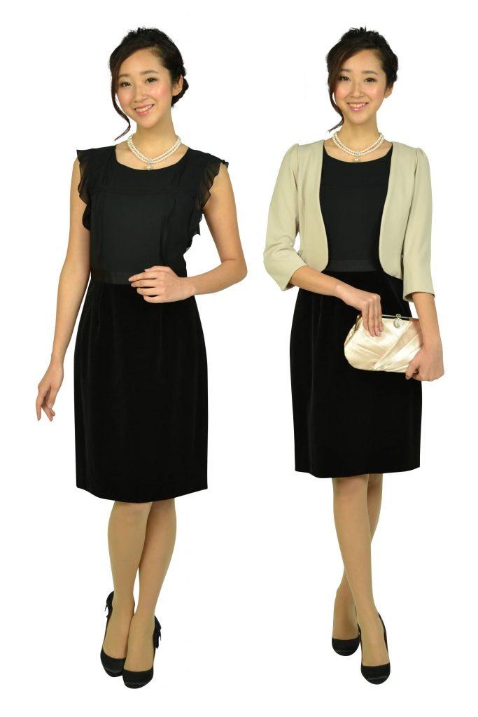 ANAYI Iラインベロアスカートブラックドレス