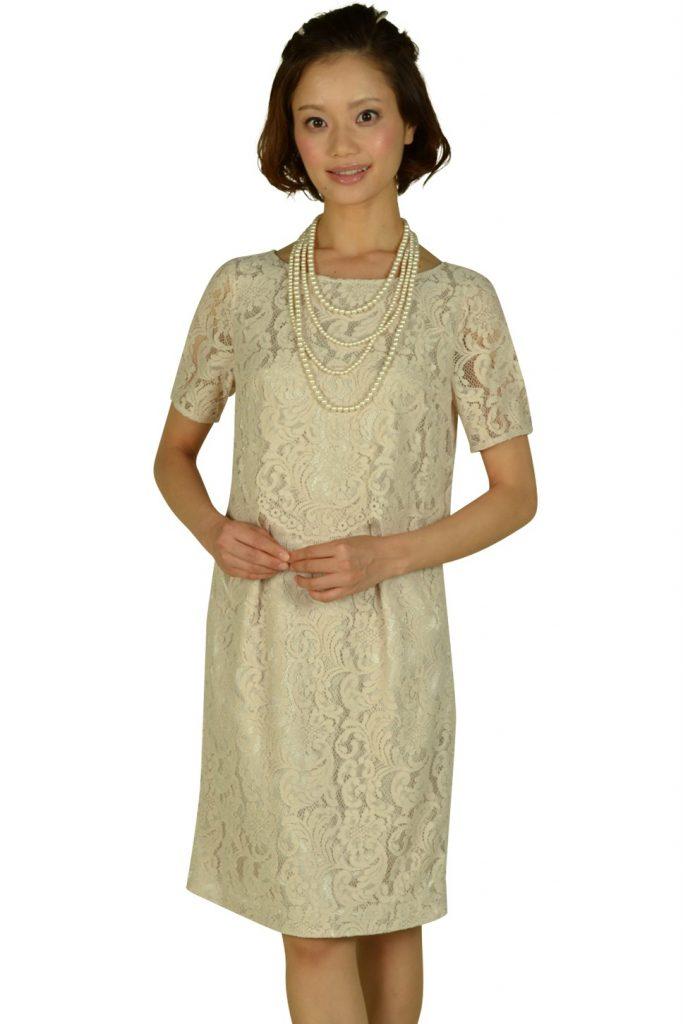 クードシャンス (COUP DE CHANCE) 袖付きベージュピンクレースドレス
