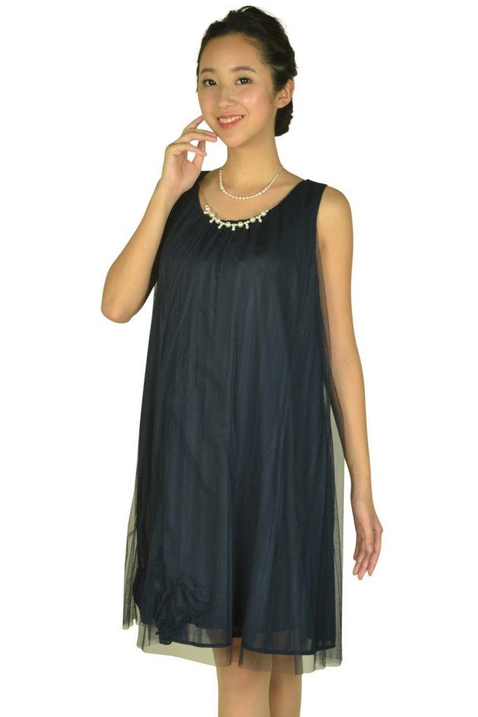 アシール(ASHILL) チュールストライプネイビードレス