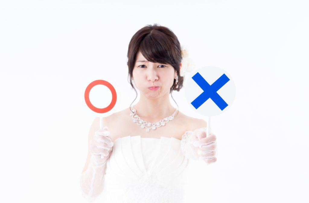 1ce3cdd7b08e5 お呼ばれ結婚式のアクセサリー マナー&コーディネートレッスン - IKINA ...