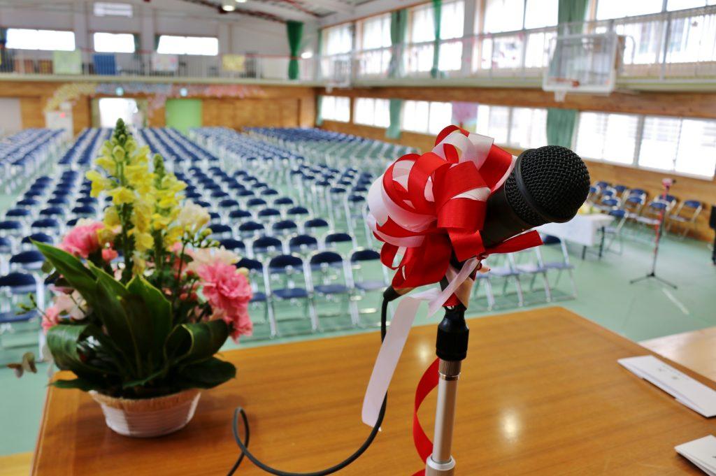 中学・高校での入学式