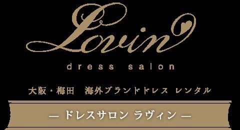 Dress salon Lovin