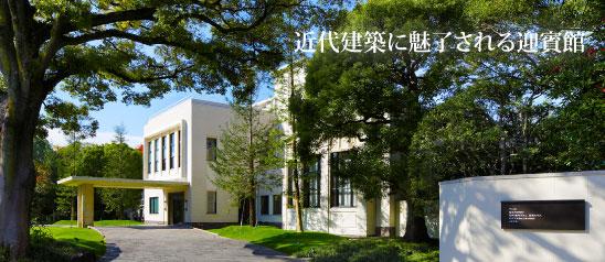 歴代の首相や各国のVIPも迎え入れた歴史ある ザ ガーデンオリエンタル大阪