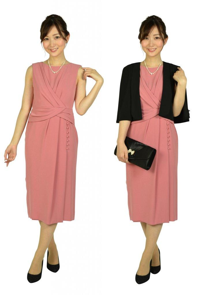 ダイアグラム (DIAGRAM) アシンメトリータックローズピンクドレス