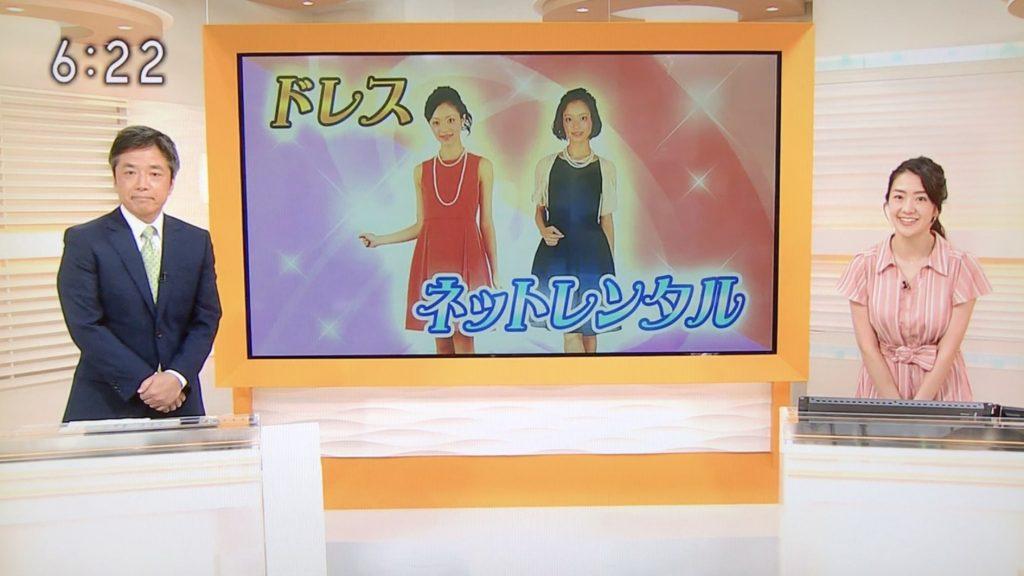 NHK_おしゃれコンシャス紹介