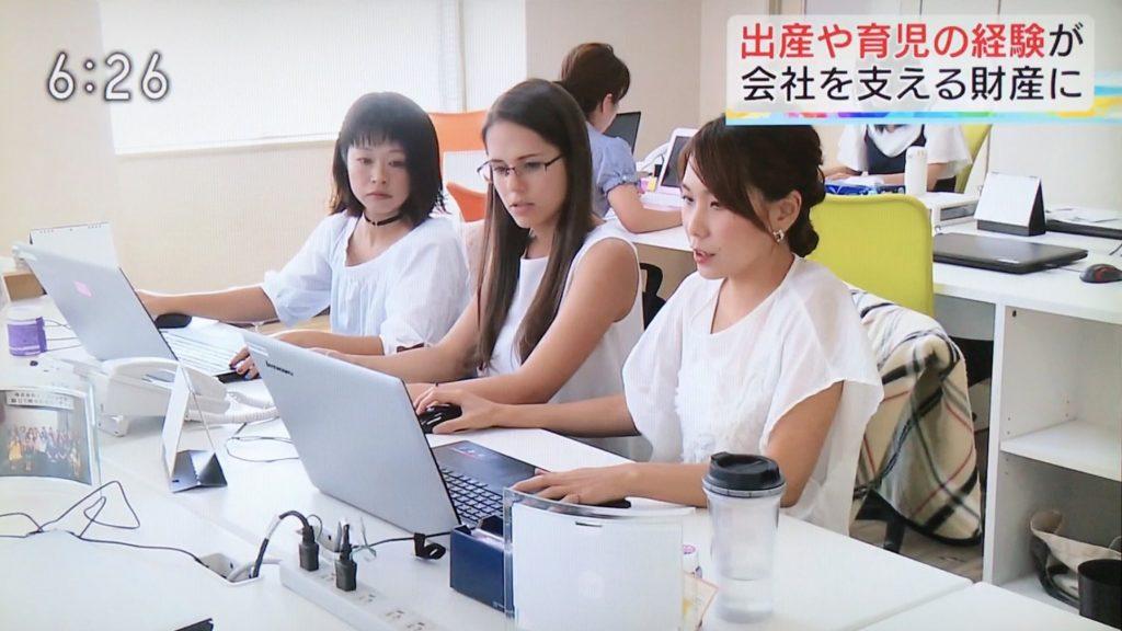 NHK_商品相談風景