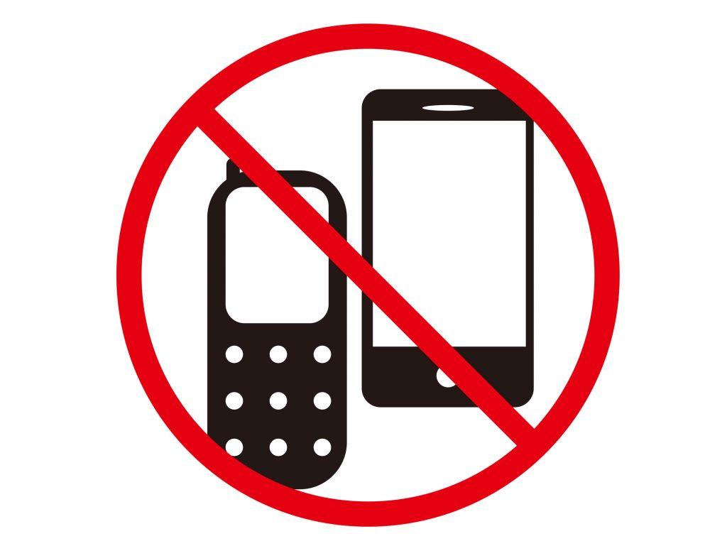 携帯電は電源OFFかサイレントモード