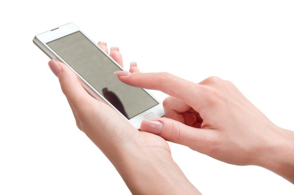 携帯電話はOFFかサイレントモード