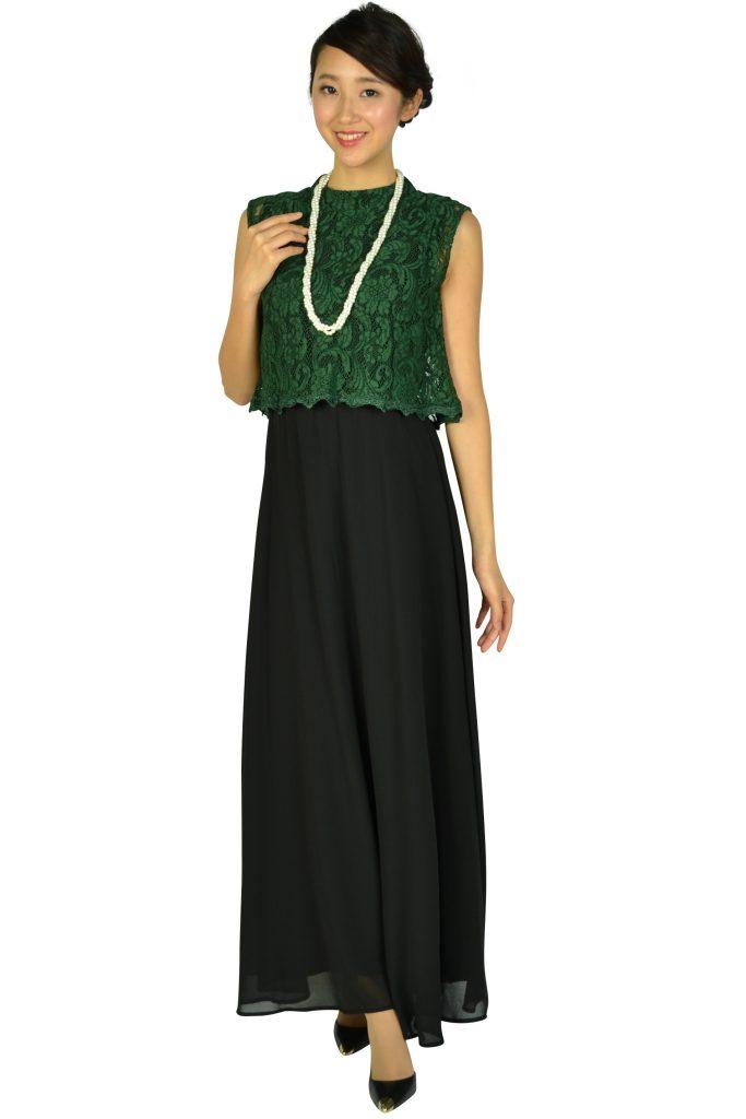 デリセノアール(DELLISE NOIR) ブラック×グリーンロングドレス