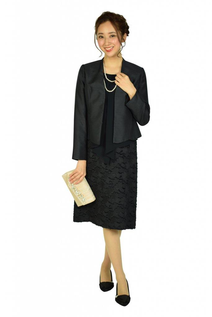 アプロベリー トウキョウソワール (Apploberry 東京ソワール) セットアップ風フラワーブラックドレス
