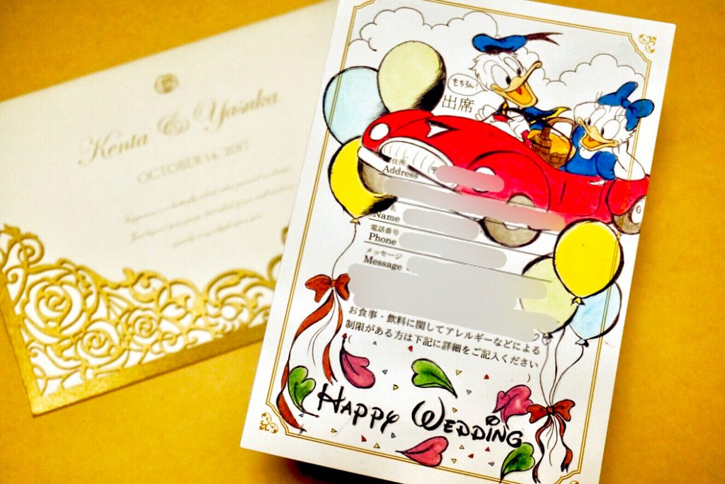 招待状は幸せのおすそ分け♪結婚式招待状の返信方法をマスター