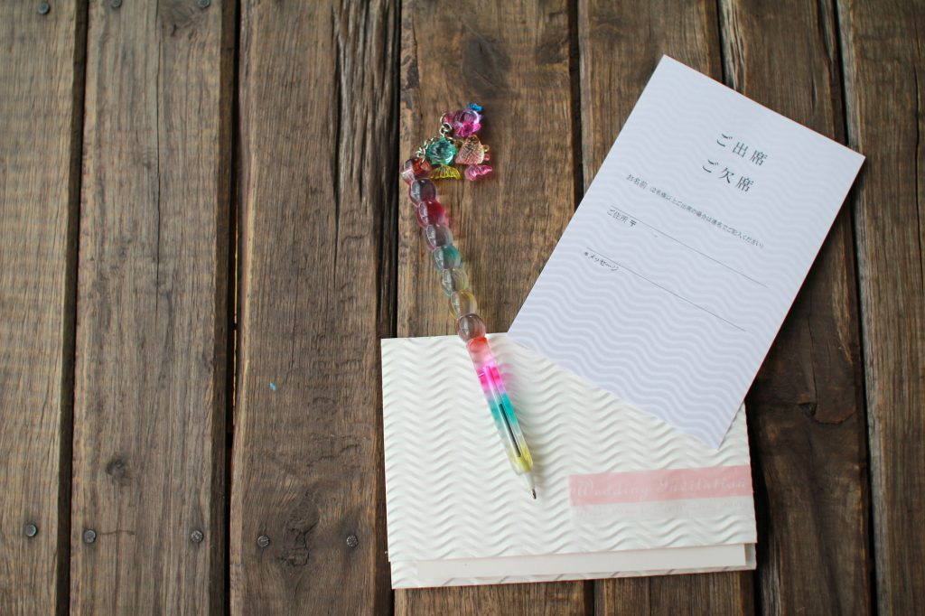 基本的な招待状の返信 書き方に注意して!