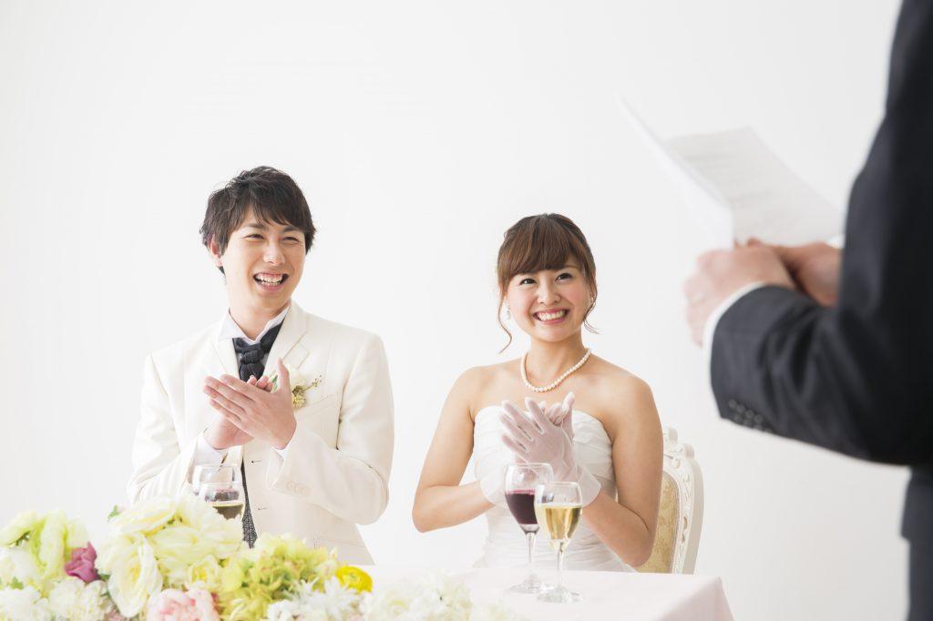 結婚式 友人スピーチで使える文例