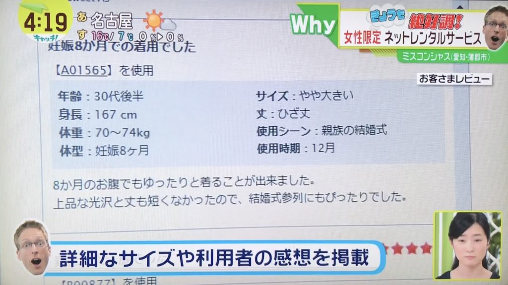 キャッチ_レビュー紹介