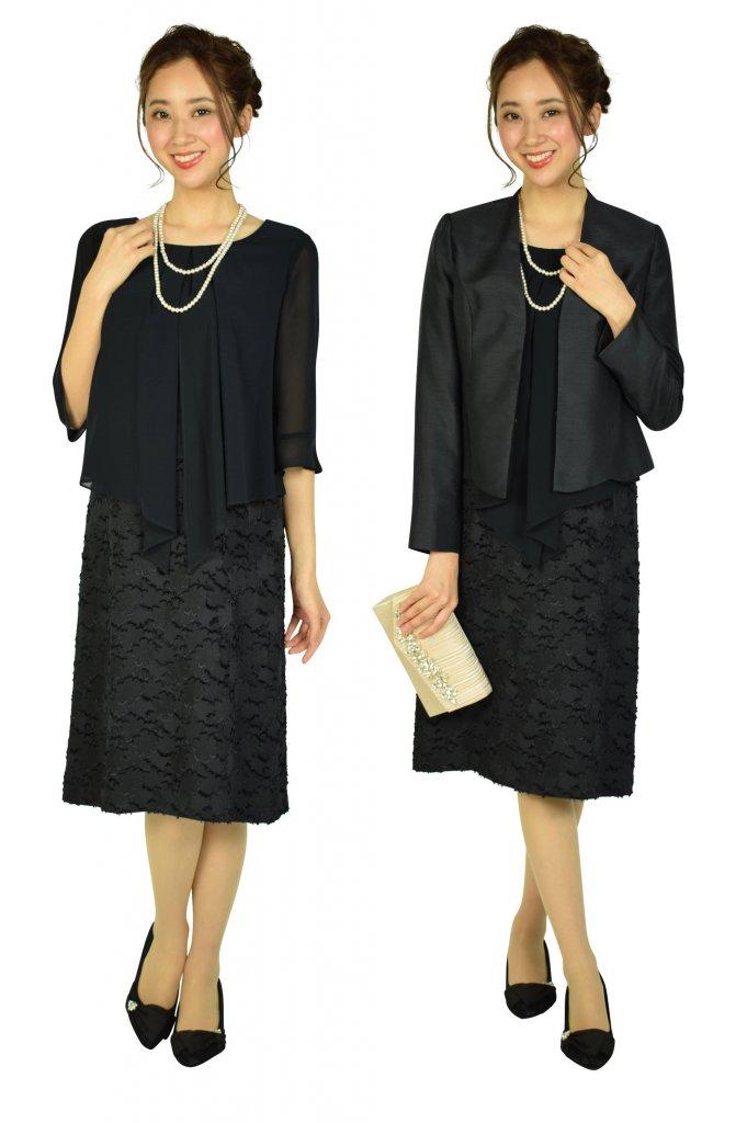 Apploberry 東京ソワール セットアップ風フラワー濃紺ドレス