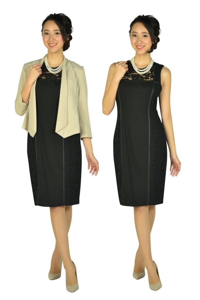 カルバンクライン (Calvin Klein) エレガントタイトブラックドレスセット