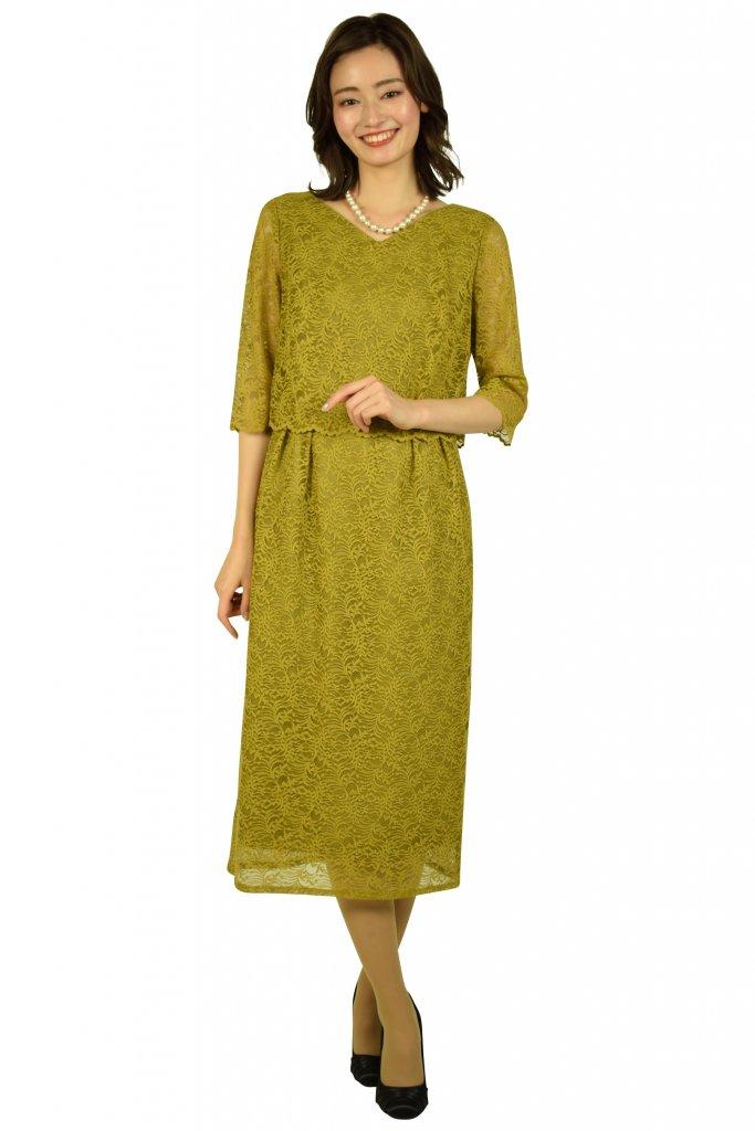 AIMER 袖付きラッセルレースマスタードドレス