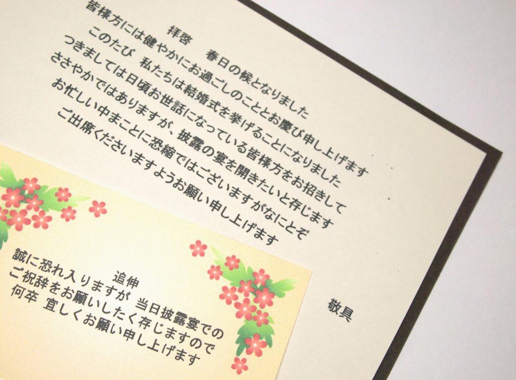 結婚式の祝辞 あなたの思いが伝わるスピーチの作り方 例文つき