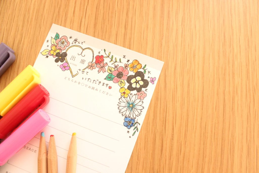 結婚式招待状】気持ちが伝わる返信メッセージ文例集!出席・欠席
