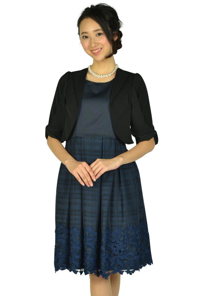 ビヲミナ (VIWOMINA) チェックフラワーネイビードレスセット