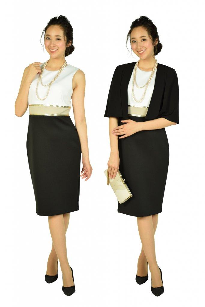 Calvin Klein ゴールドラインホワイト×ブラックドレスセット