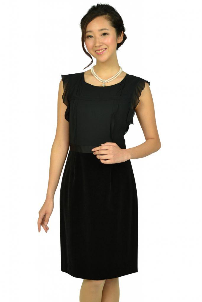 アナイ(ANAYI) Iラインベロアスカートブラックドレス