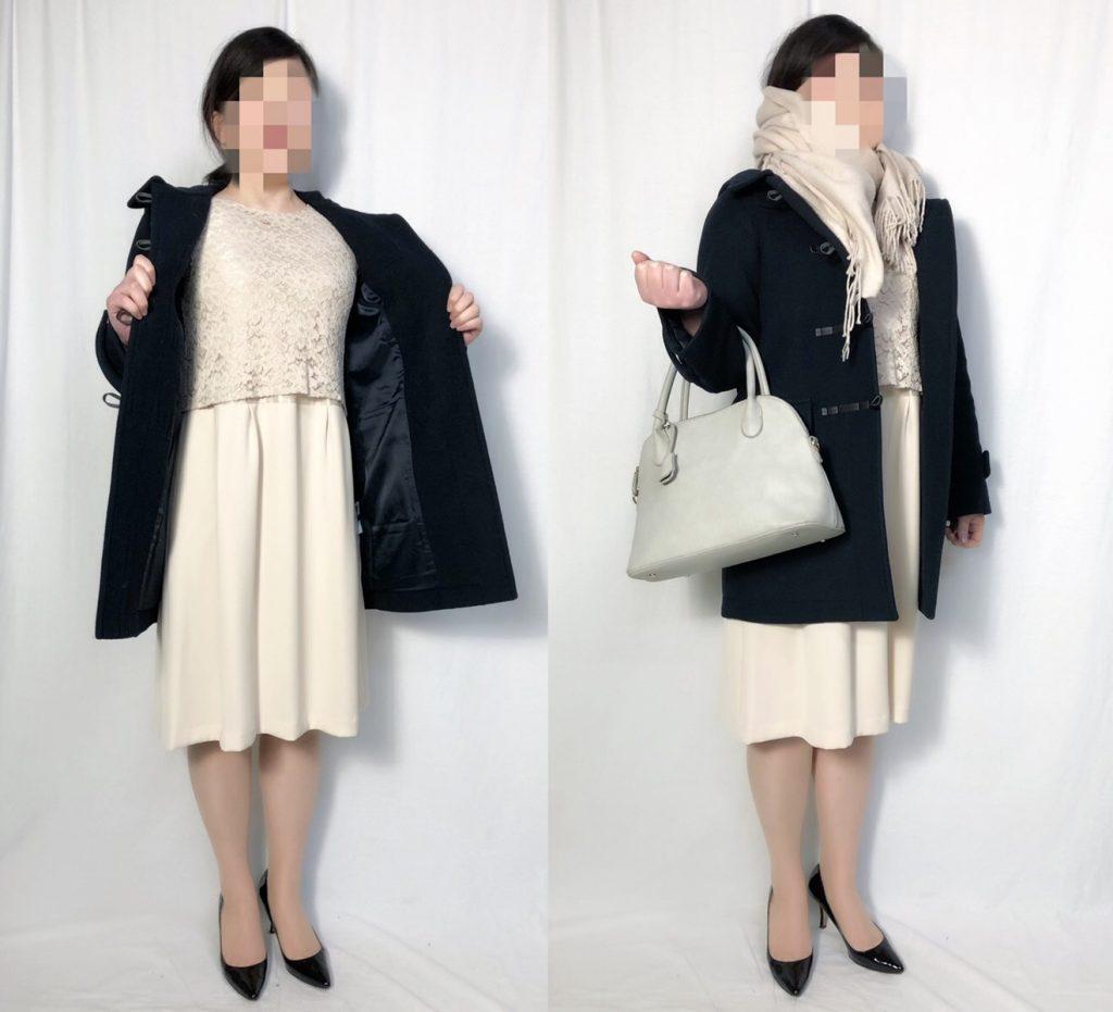 【パターン6】ライトベージュドレス+ネイビーコート
