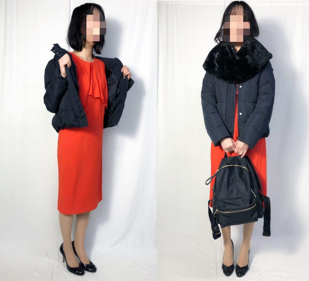 【パターン2】オレンジドレス+ネイビーダウンジャケット