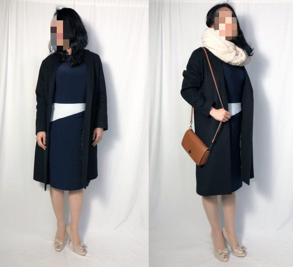 【パターン1】ネイビードレス+ブラックコート