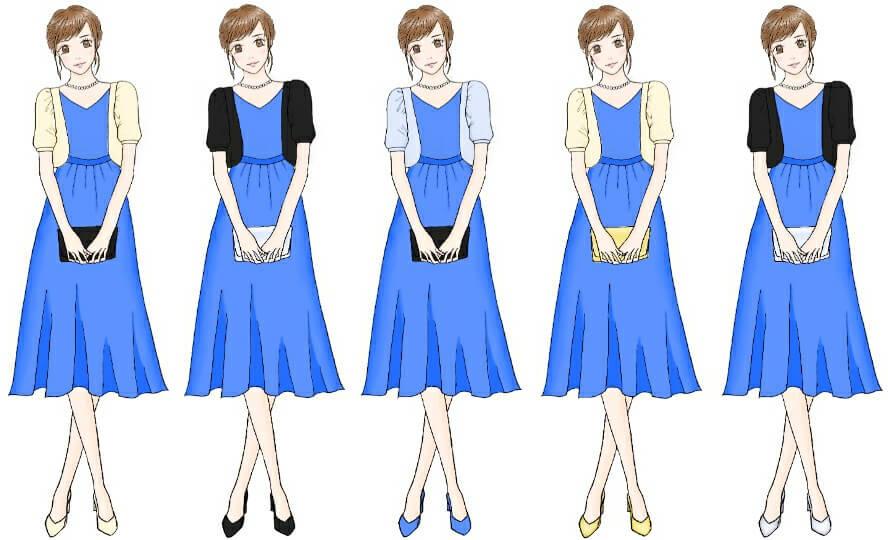 ブルー系ドレスのコーディネート