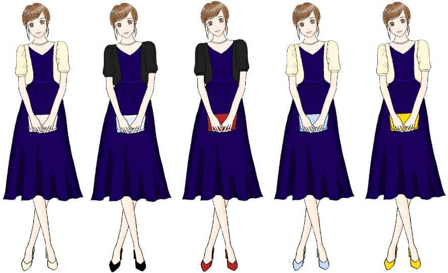 ネイビードレスのコーディネート