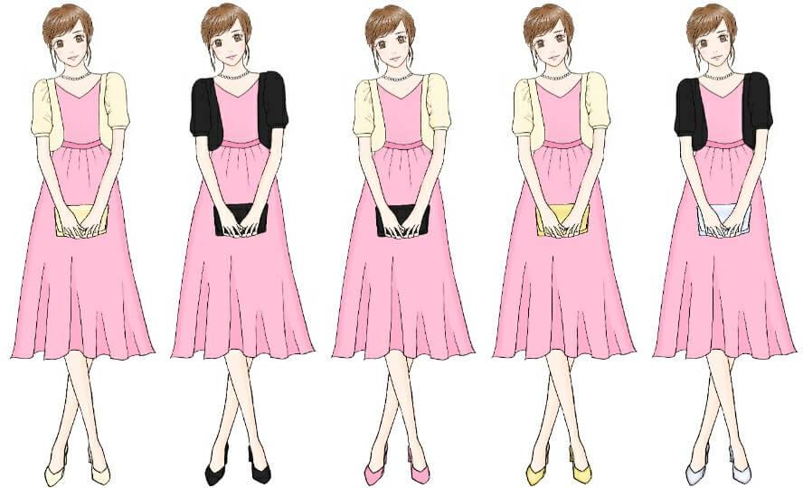 ピンクドレスのコーディネート