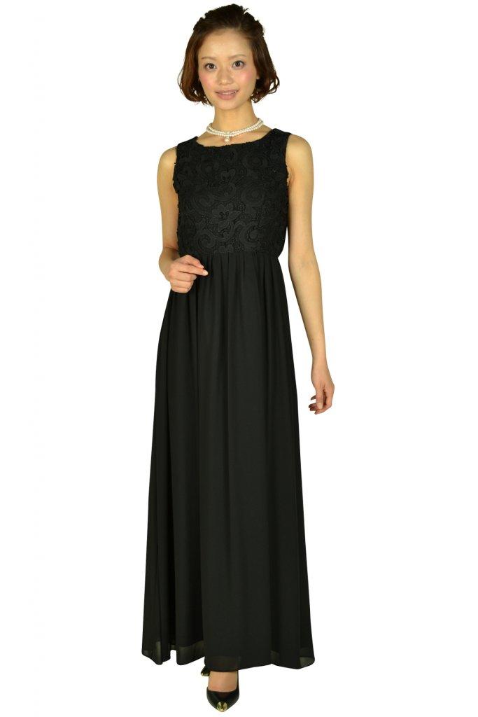 デリセノアール (DELLISE NOIR) ブラックロングドレス