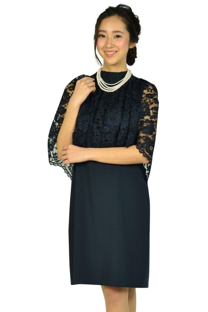 カレン (Karen) レースケープネイビードレス