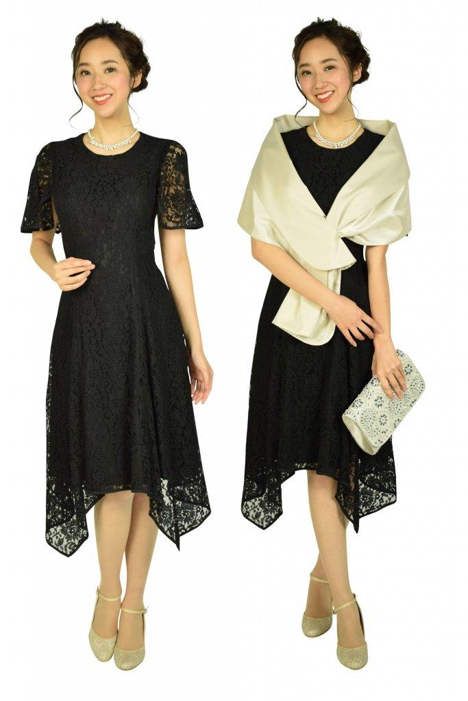 Donna Karan イレギュラーヘムレースブラックドレス