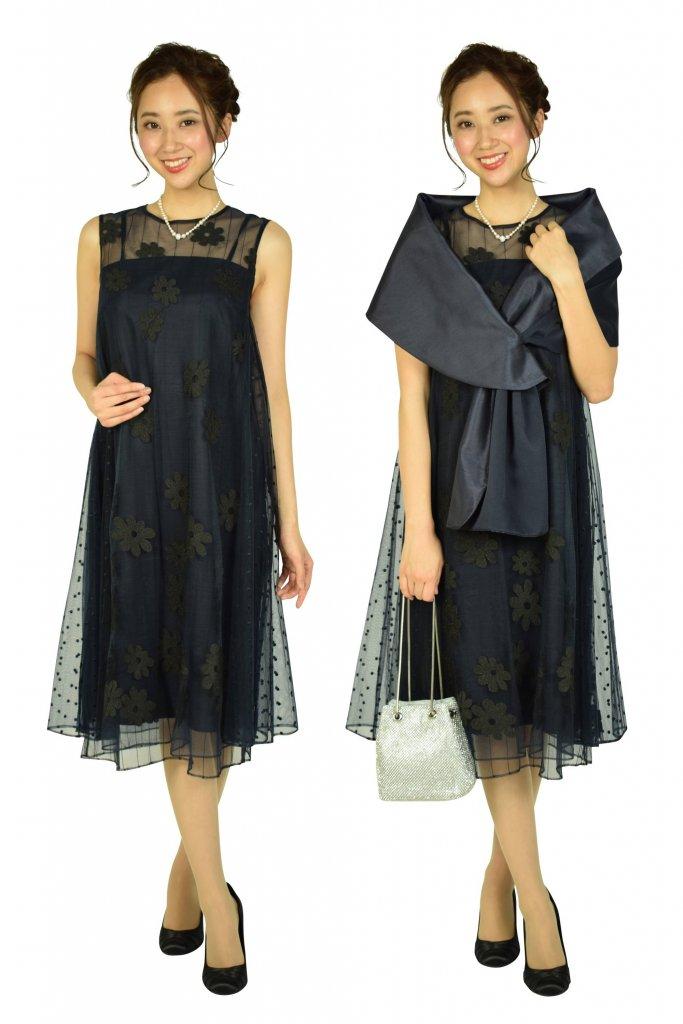 グレースコンチネンタル(GRACE CONTINENTAL) フラワー刺繍チュールネイビードレス