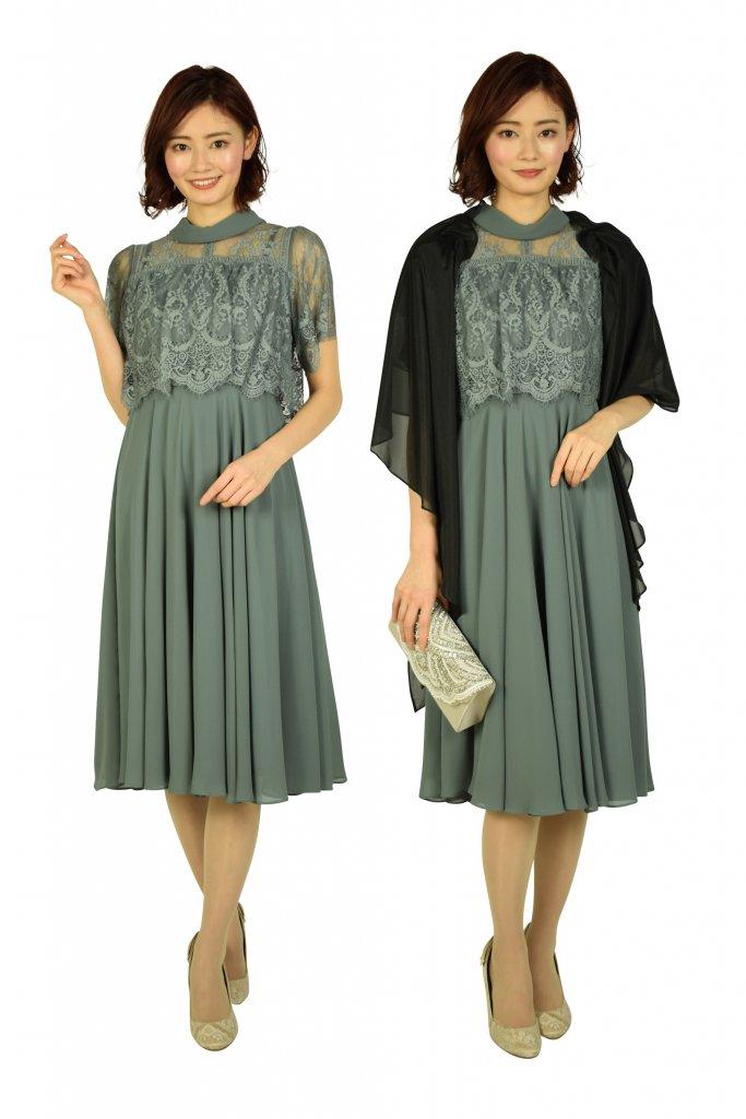 ketty ロールネックグリーングレードレス