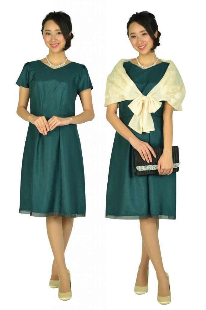 リフレクト (Reflect) Vネックシャンタングリーンドレス