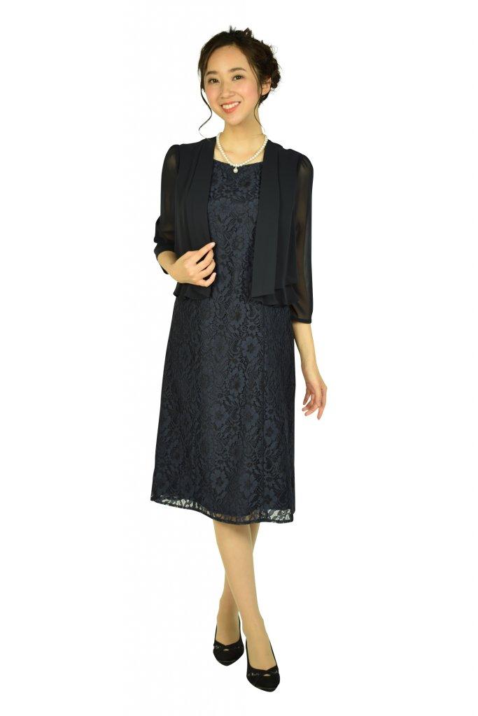 ドレス デコ (DRESS DECO) ジャケットドッキングネイビードレス
