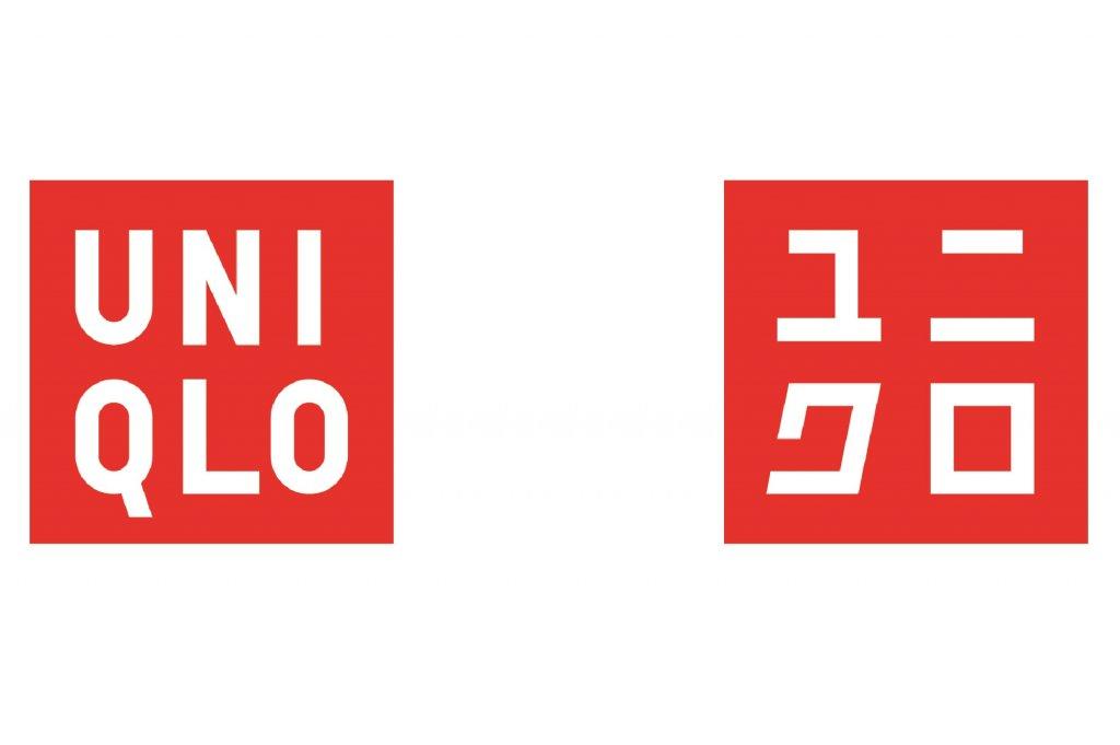 UNIQLO ユニクロ ロゴ