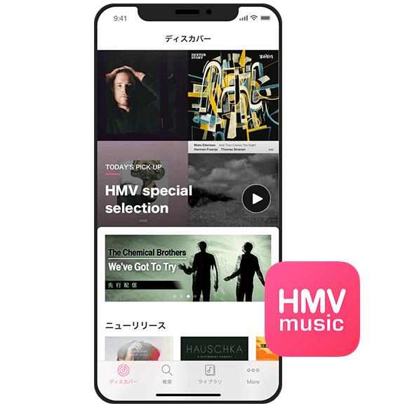 HMV music