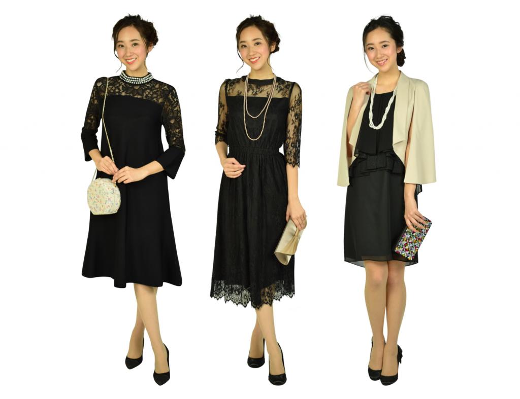 ブラックカラーのドレス