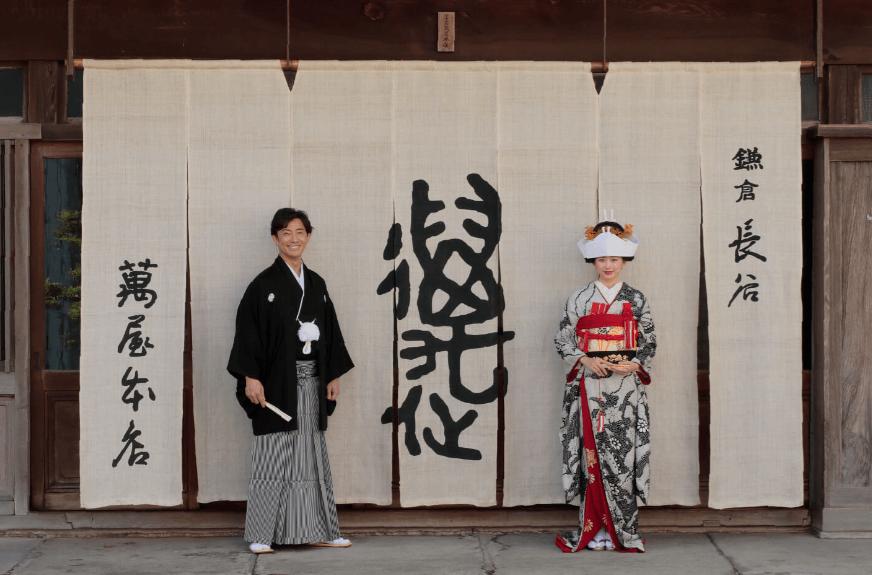 萬屋本店- KAMAKURA HASE est1806 –