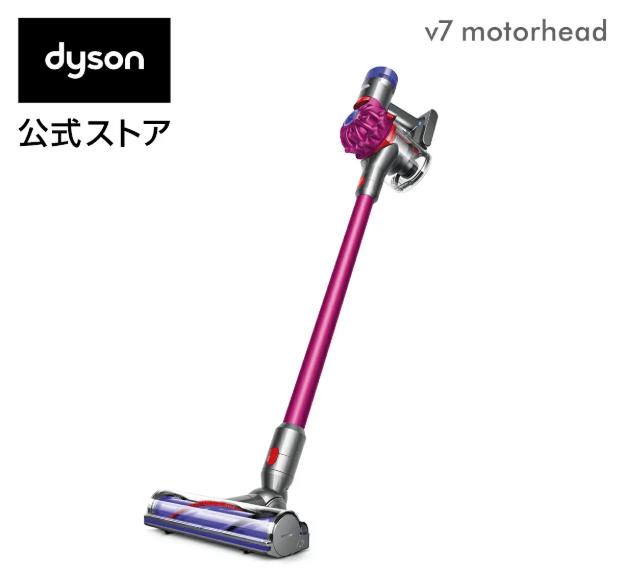 ダイソン サイクロン式コードレス掃除機
