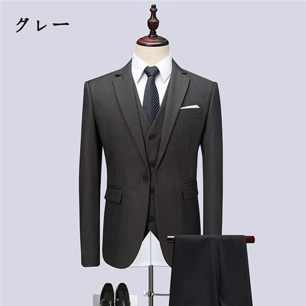 一般的な男性の服装