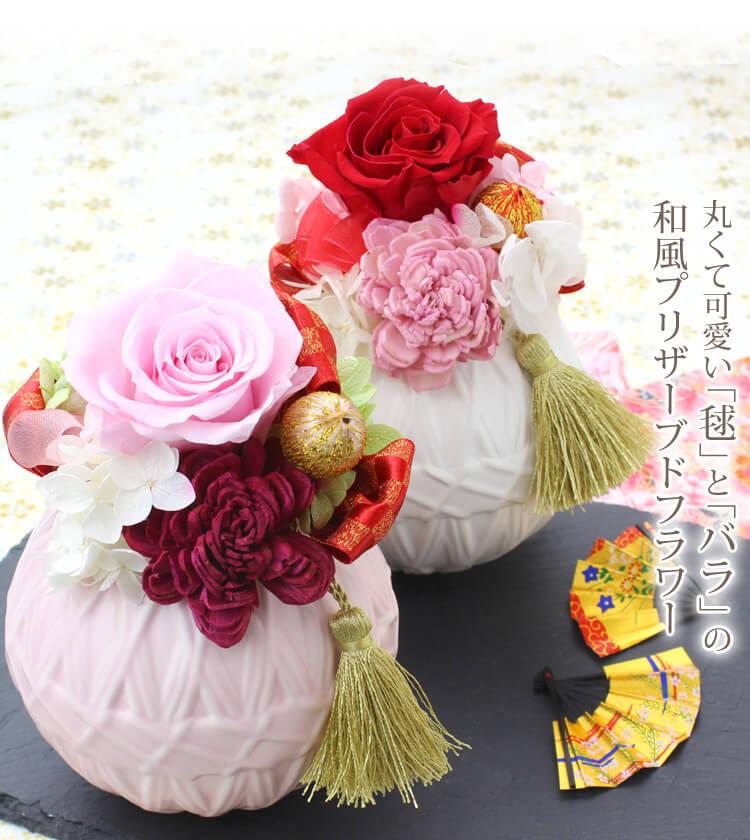 選べる5色 枯れないお花のプリザーブドフラワー