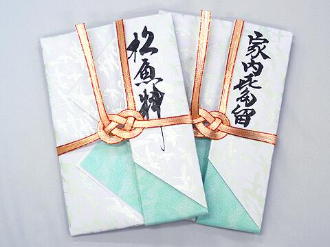 松魚料(まつうおりょう)