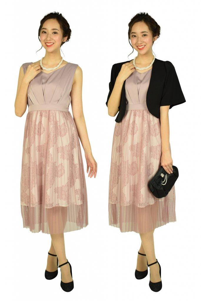 Agreable プリーツチュールピンクドレス