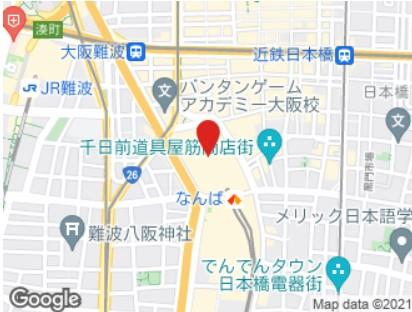 スイスホテル南海大阪へのアクセス