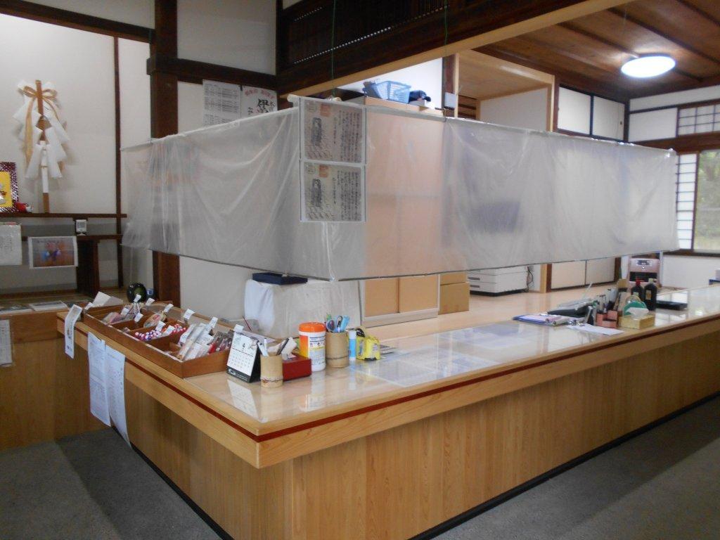 伊曽乃神社の新型コロナウイルス感染症対策